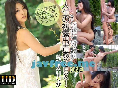 AV9898-1056 Eririka Katagiri - image av9898-1056 on https://javfree.me