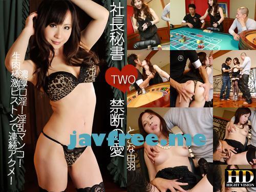 AV9898 1065 Yuwa Tokona Yuwa Tokona AV9898