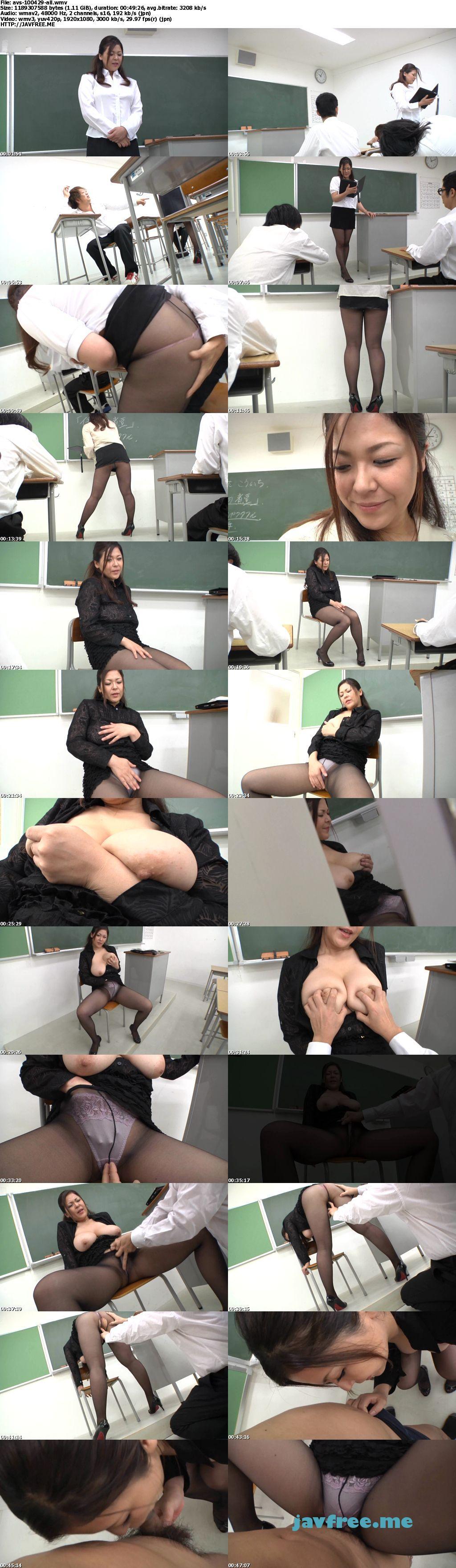 [DPHN-134] 非日常的悶絶遊戯 不良学生のクラスを受け持つ女教師、夕樹の場合 - image avs-100429-all on https://javfree.me