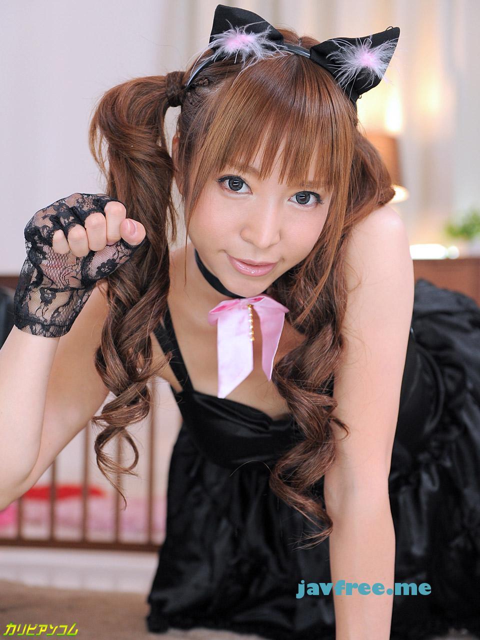 カリビアンコム 091412-129 僕のペットは美咲恋 美咲恋 - image carib-091412-129b on https://javfree.me