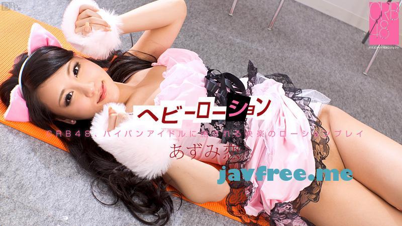 カリビアンコム 102612-167 CRB48ヘビーローション あずみ恋 - image carib-102612-167 on https://javfree.me