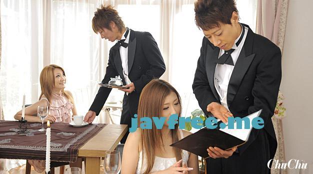Chu-chu 102412_069 イケメン執事カフェ①【パート1】 - image chuchu-102412_069 on https://javfree.me