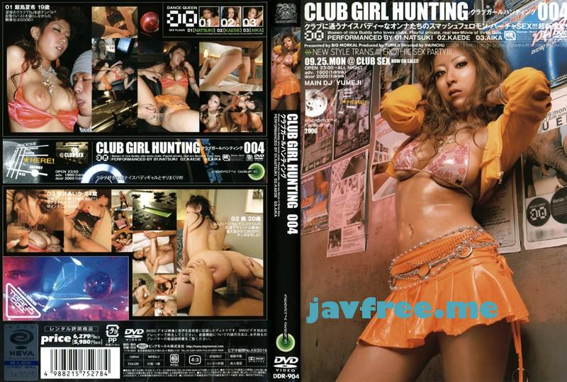 [DDR-904] CLUB GIRL HUNTING 004 - image ddr904 on https://javfree.me