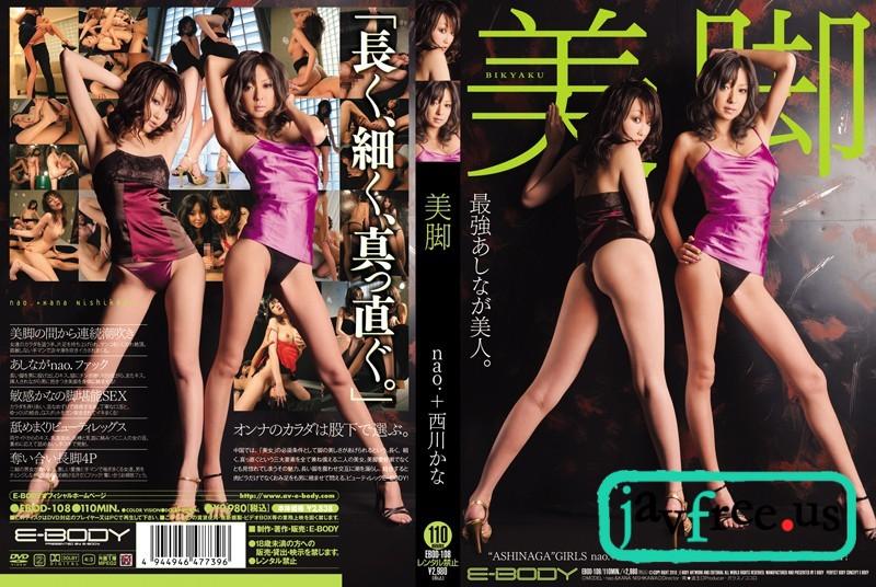 [EBOD-108] 美脚 nao.+西川かな - image ebod-108 on https://javfree.me