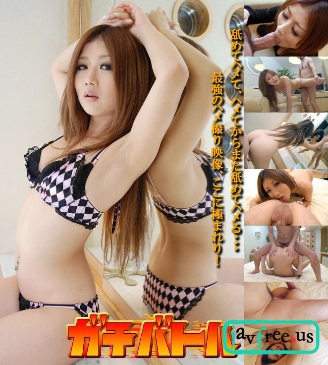 ガチん娘!gachinco.com gachi050 ガチバトル③ -まひる- gachi