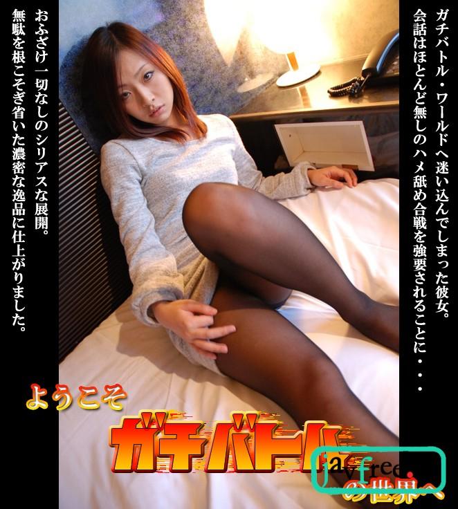 推薦動畫 ガチん娘!gachinco.com gachi070 ガチバトル⑤ -さき- 推薦動畫 gachi