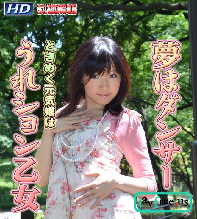 ガチん娘!gachinco.com gachi344 女体解析81 -みく- - image gachi344a on https://javfree.me