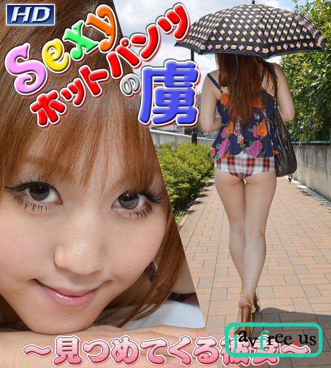 ガチん娘! gachi365 Sexyホットパンツの虜② りさこ - image gachi365a on https://javfree.me