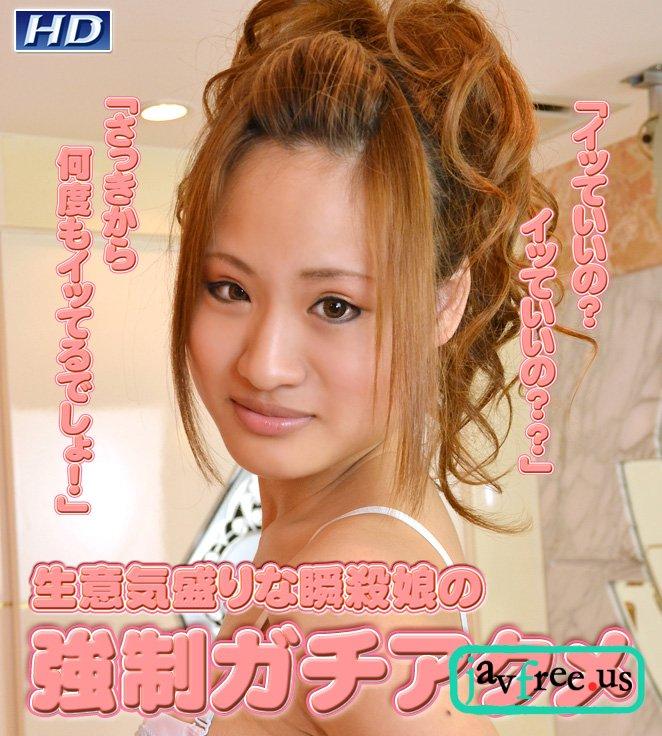 ガチん娘! gachi386 強制ガチアクメ⑨ えりか  - image gachi386a on https://javfree.me