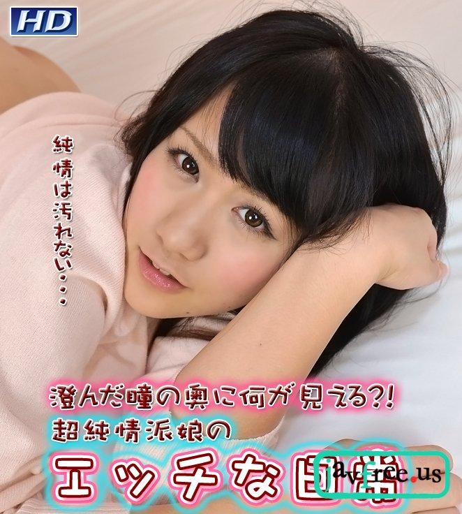 ガチん娘! gachi387 エッチな日常26 きみえ きみえ KIMIE gachi