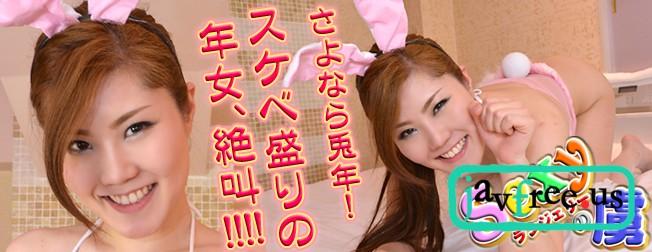 ガチん娘!gachi421 Sexyランジェリーの虜⑰ -なほ-  gachi