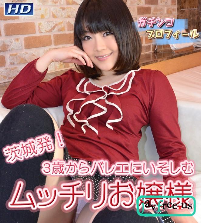 ガチん娘!gachi433 ガチンコプロフィール⑬ -はるき-  - image gachi433a on https://javfree.me