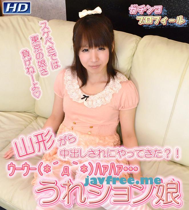 ガチん娘!gachi496 ガチンコプロフィール⑲ さとこSATOKO さとこ SATOKO gachi