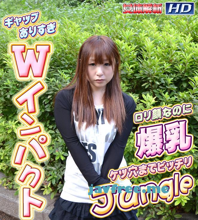 ガチん娘!gachi508 女体解析100 めぐMEGU - image gachi508 on https://javfree.me