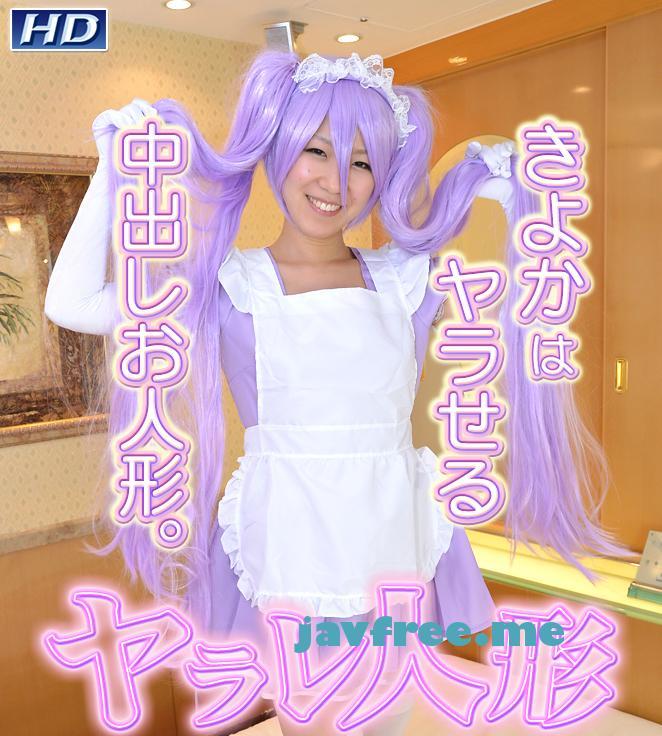 ガチん娘!gachi533 ヤラレ人形22 きよかKIYOKA - image gachi533 on https://javfree.me