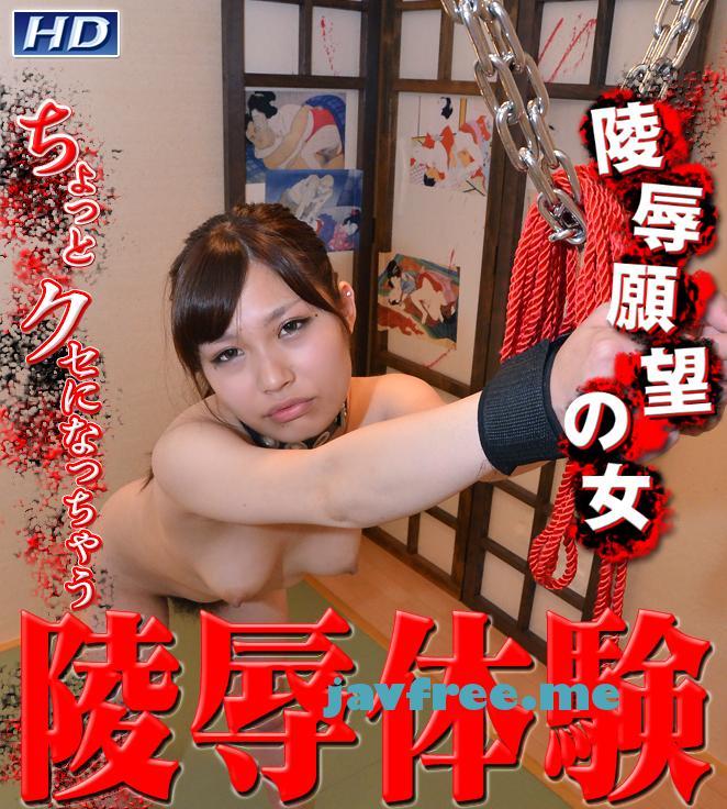 ガチん娘!gachi551 陵辱願望の女44 まどか MADOKA - image gachi551 on https://javfree.me