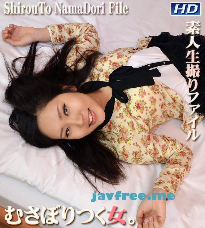 ガチん娘!gachi554 素人生撮りファイル49 わかこWAKAKO - image gachi554 on https://javfree.me