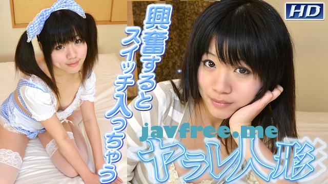 ガチん娘!gachi585 ヤラレ人形28 ちせ - image gachi585 on https://javfree.me