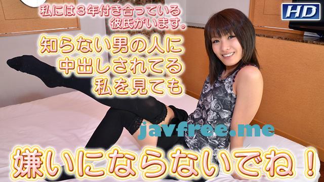 gachi604 さつき -素人生撮りファイル66- - image gachi604 on https://javfree.me