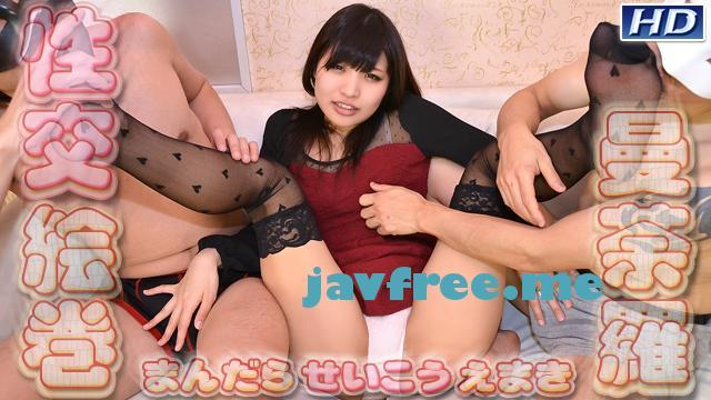 ガチん娘!gachi607 曼荼羅性交絵巻19 ちこ 曼荼羅性交絵巻 ちこ gachi