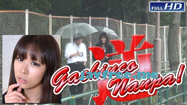 ガチん娘! gachi635 柚奈 -ガチンコ逆ナンパ1- - image gachi635 on https://javfree.me