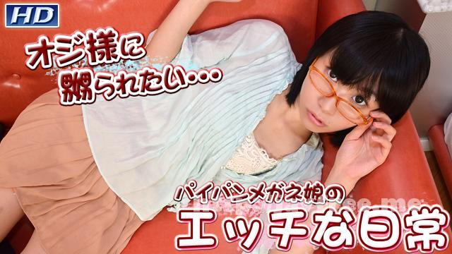 ガチん娘!gachi653 千明 エッチな日常55 - image gachi653 on https://javfree.me