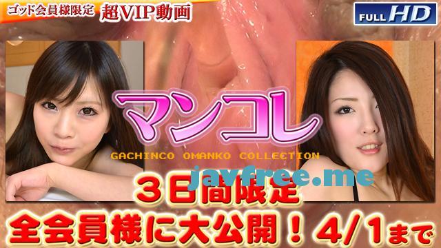 ガチん娘! gachig132 じゅりあ -別刊マンコレ69- - image gachig132 on https://javfree.me
