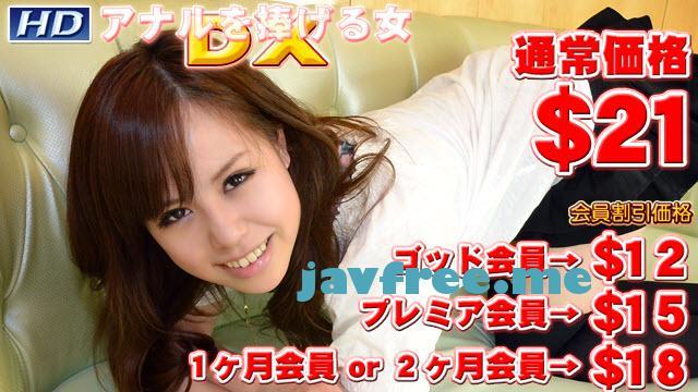 ガチん娘!gachincoppv-1004 せいこ -アナルを捧げる女DX ~SEIKO~- - image gachincoppv-1004 on https://javfree.me