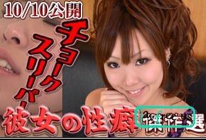 ガチん娘! gachip120 彼女の性癖③ かんな - image gachip120a on https://javfree.me