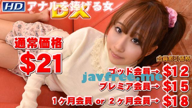 ガチん娘! gachippv1007 ゆい -アナルを捧げる女DX ~YUI・MISAKI~- - image gachippv1007 on https://javfree.me
