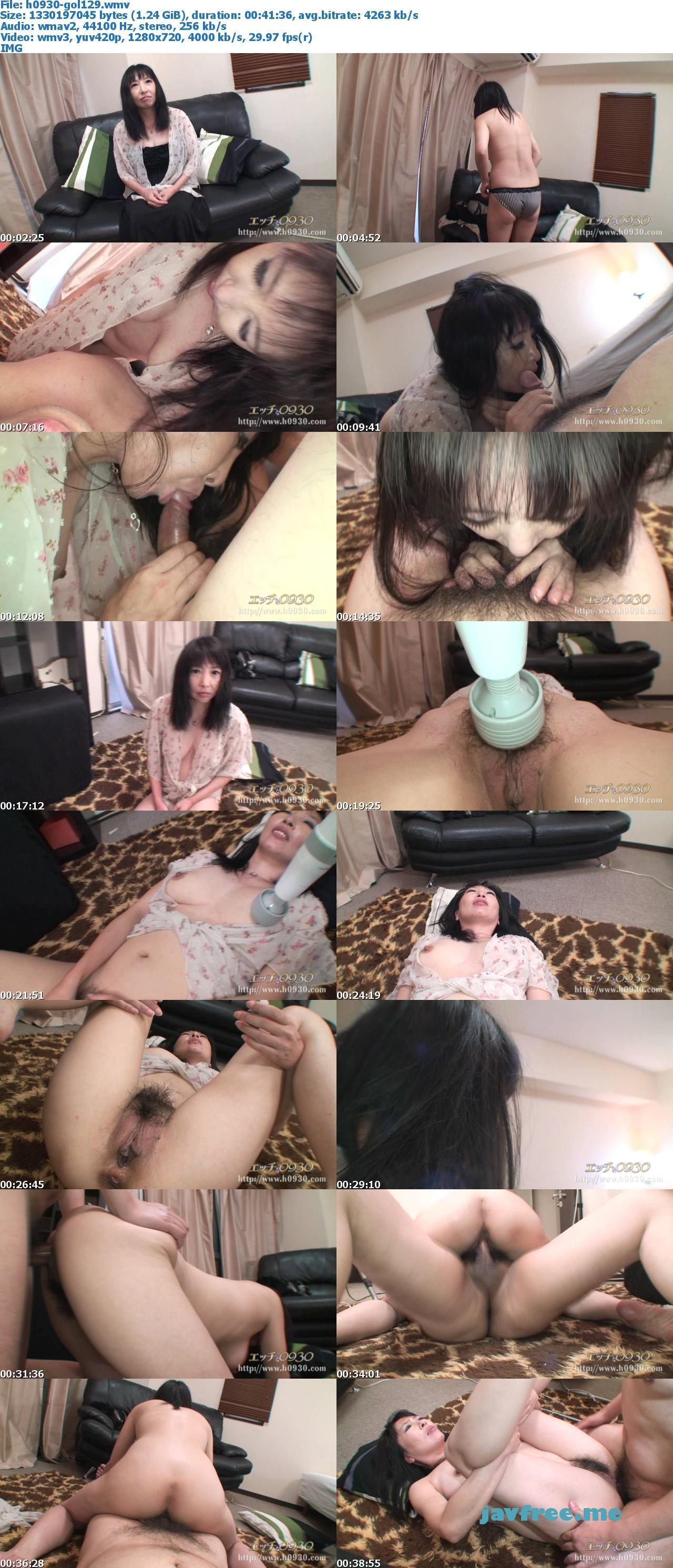 H0930 Gol129 Kanoko Aoyagi - image h0930-gol129_s on https://javfree.me