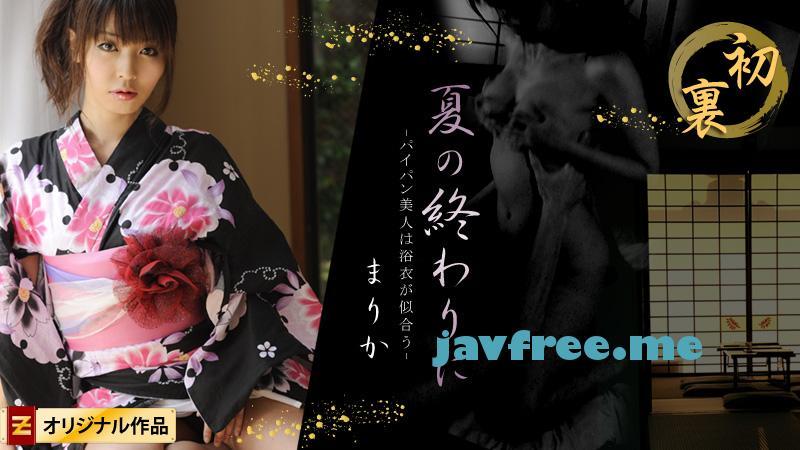 Heyzo 0129 夏の終わりに~パイパン美人は浴衣が似合う~まりか  - image heyzo_hd_0129 on https://javfree.me