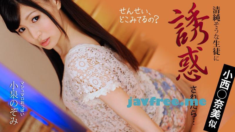 Heyzo 0208 モデル系清純娘がお勉強の合間にイきヌき!? - image heyzo_hd_0208 on https://javfree.me
