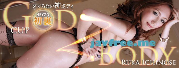 Heyzo 0281 美乳女神たちの神パイズリ!~未公開シーン~ - image heyzo_hd_0281b on https://javfree.me