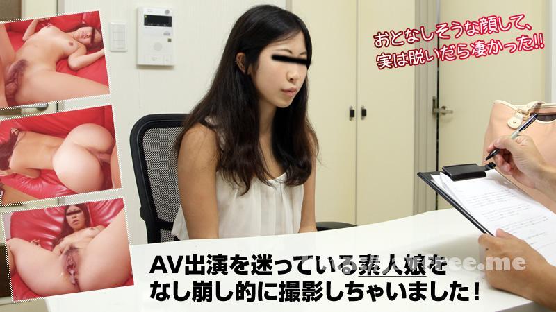 Heyzo 0735 篠田ゆき AV出演を迷っている素人娘をなし崩し的に撮影しちゃいました! - image heyzo_hd_0735_full on https://javfree.me