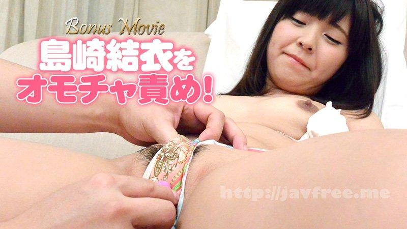 Tokyo Hot n1256 ダマされた女子大生凌辱輪姦 【後編】 - image heyzo_hd_1468_full on http://javcc.com