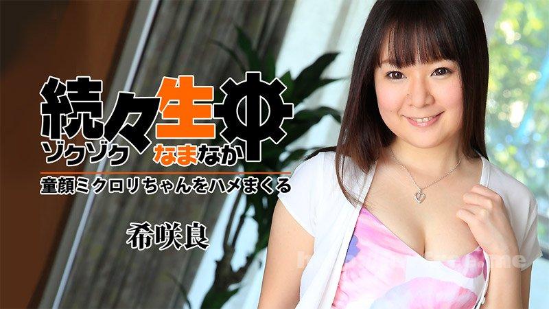 Tokyo Hot n1256 ダマされた女子大生凌辱輪姦 【後編】 - image heyzo_hd_1512_full on http://javcc.com