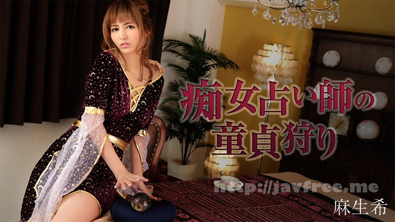 Heyzo 1525 痴女占い師の童貞狩り - image heyzo_hd_1525_full on https://javfree.me