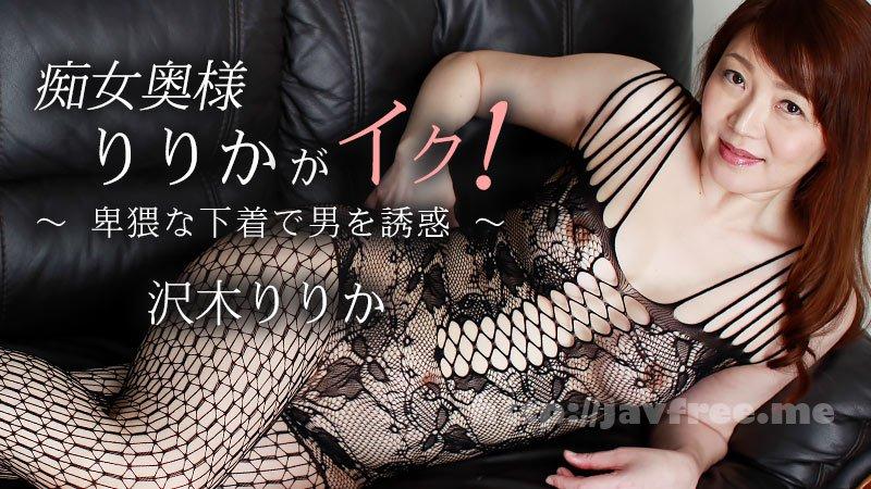 [HD][SUPA-226] 完全初撮り素人 Mちゃん - image heyzo_hd_1557_full on http://javcc.com