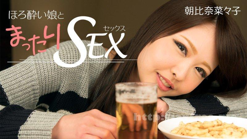[HOMA-022] 僕を誘惑してくる親父の後妻を発情ケダモノNTR 佐々木あき - image heyzo_hd_1558_full on http://javcc.com