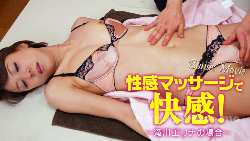 [HD][SUPA-221] 軟派即日セックス Rさん(25歳) webデザイナー - image heyzo_hd_1561_full on http://javcc.com