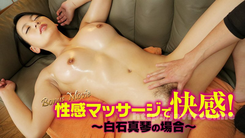 [MDTM-312] 緊縛調教を望む女子校生たち 4時間 - image heyzo_hd_1588_full on http://javcc.com
