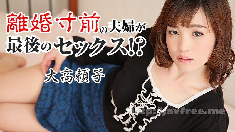 [HD][NAMG-013] 敏感娘伝説。 発見!快感が止まらない少女。 私、生まれつき敏感な体質なんです。 - image heyzo_hd_1616_full on http://javcc.com