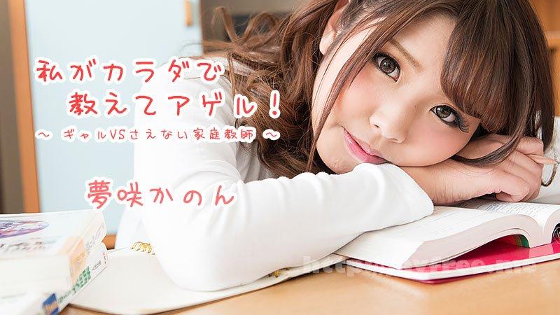 [MDVR-014] 【VR】MOODYZ VR 秋山祥子とSEXしてみませんか? 秋山祥子 - image heyzo_hd_1621_full on http://javcc.com