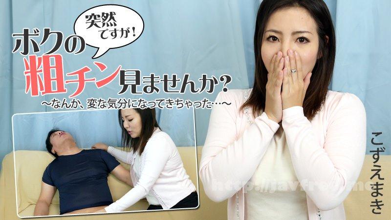 [HD][BF-535] 某地方局'○○'TV勤務 本物アナウンサーAVデビュー! 大橋愛菜 - image heyzo_hd_1693_full on http://javcc.com