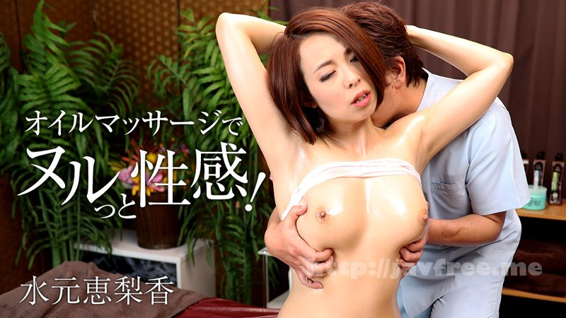 [HD][OKAX-385] 潜入!3P風俗ガチンコ体験秘撮影 4時間 - image heyzo_hd_1762_full on http://javcc.com