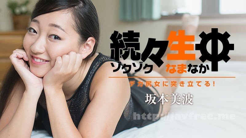 [HD][HIGH-058] なお - image heyzo_hd_1766_full on http://javcc.com