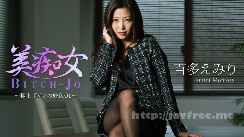 [HD][OSH-176] さえ - image heyzo_hd_1773_full on http://javcc.com