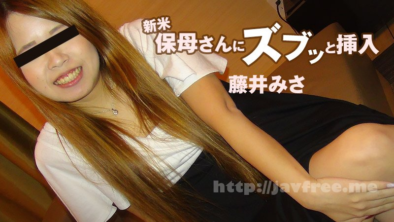 Heyzo 1839 新米保母さんにズブッと挿入 - image heyzo_hd_1839_full on https://javfree.me