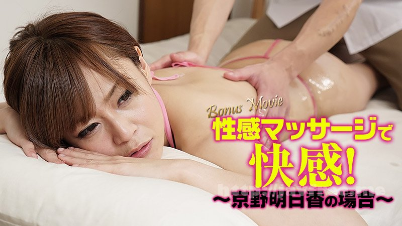 [HD][NTTR-010] ノットリ10 これマジ!?乗っ取り家族 - image heyzo_hd_1841_full on https://javfree.me